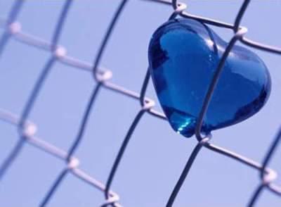 corazon-atrapado
